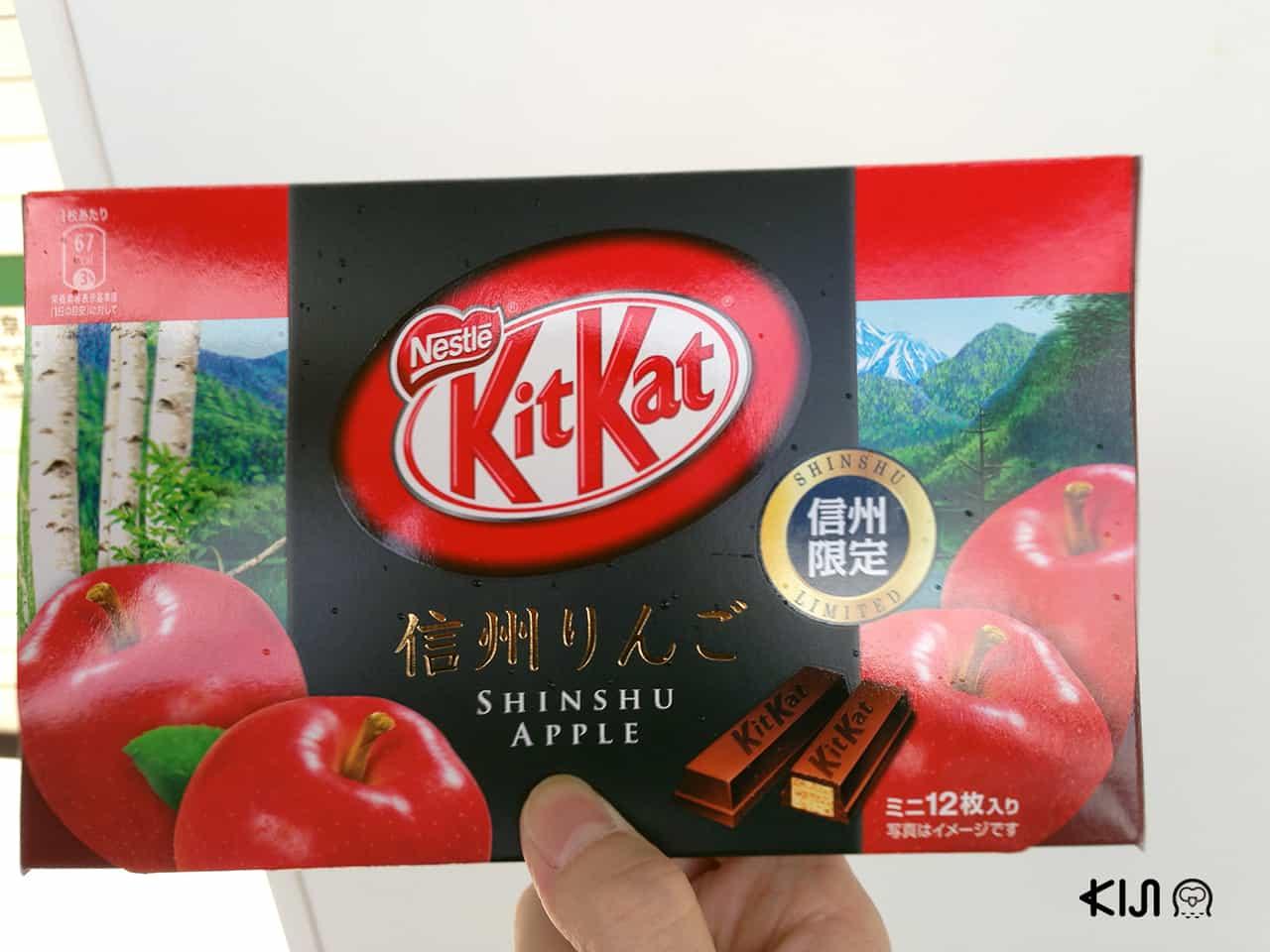 Kit Kat รสชาติเฉพาะภูมิภาคก็หาซื้อได้ที่ Old Karuizawa Ginza Street