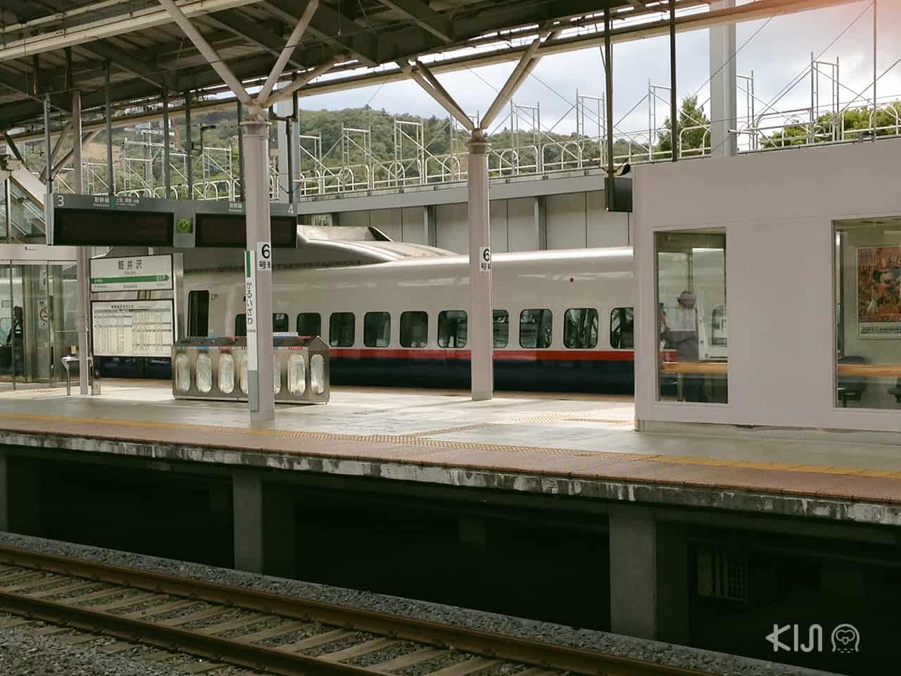 สถานี คารุอิซาวะ (Karuizawa Station)