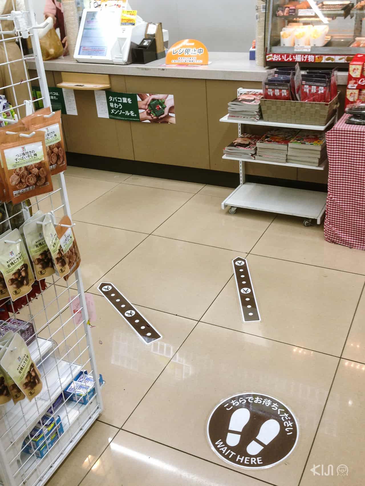 จุดยืนต่อคิวในร้านสะดวกซื้อที่ญี่ปุ่น