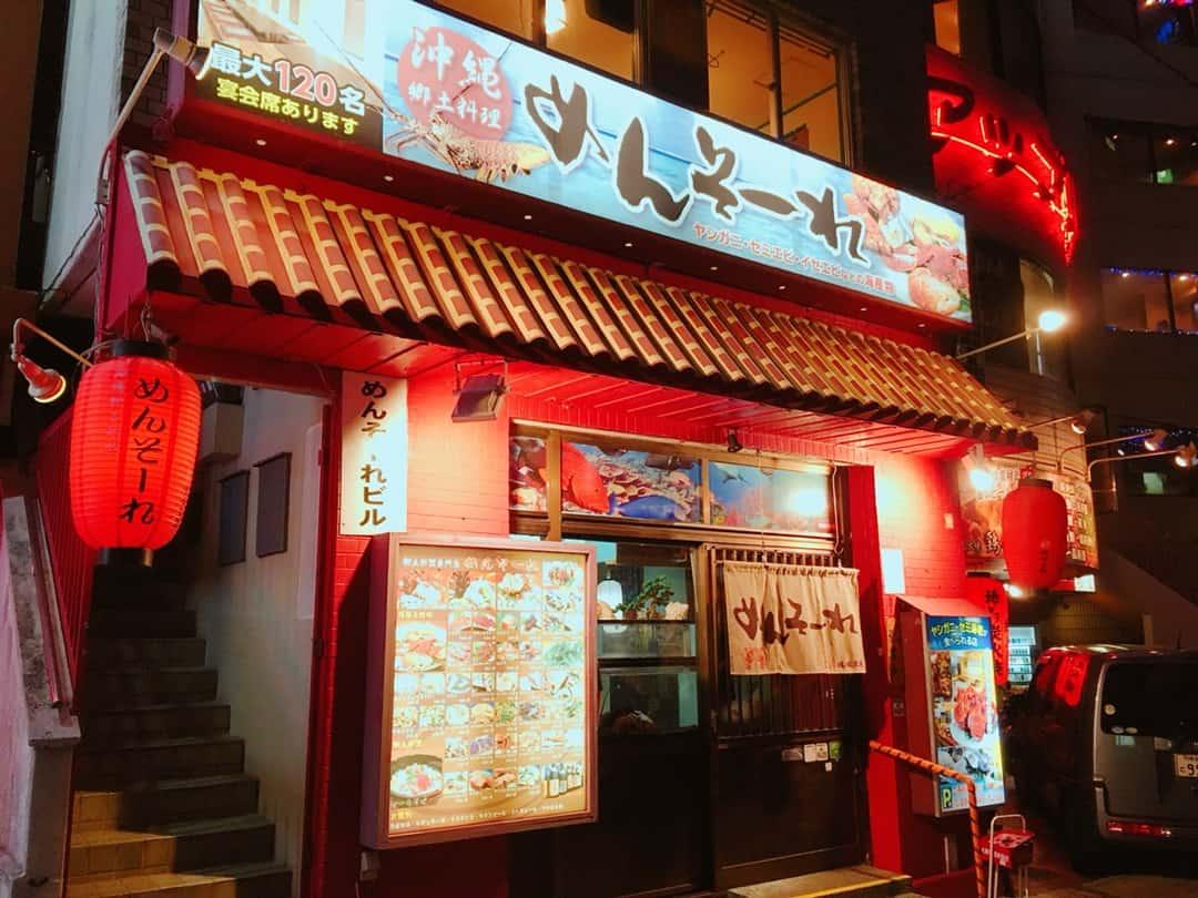 Mensore (めんそーれ) at Okinawa