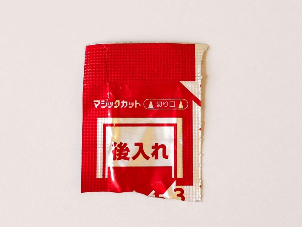 แพ็กเกจจิ้งญี่ปุ่น ทำถุงซองปรุงรสให้ฉีกส่วนไหนก็ได้