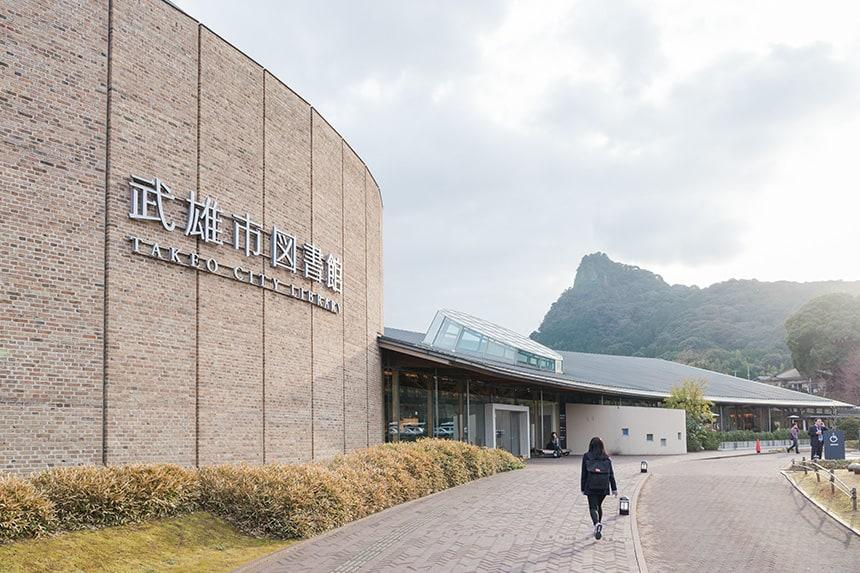 Takeo City Library | Saga ห้องสมุด สุดเก๋ใน ญี่ปุ่น