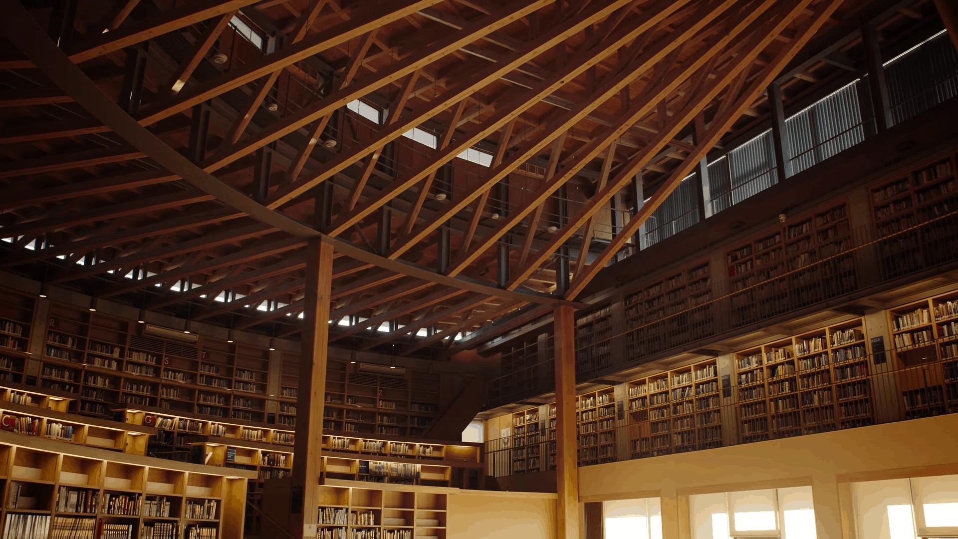 บรรยากาศภายใน Nakajima Library