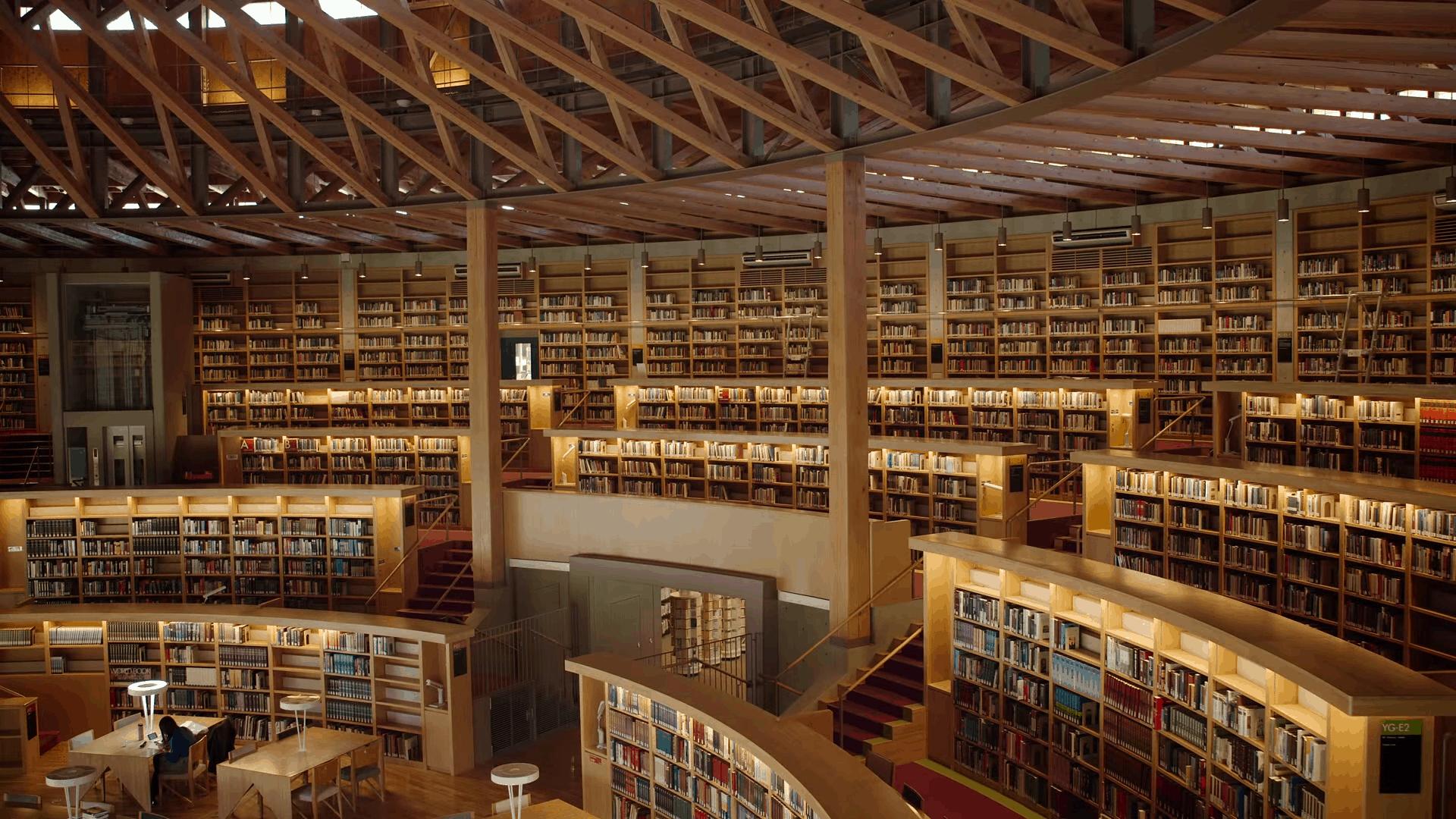 Nakajima Library at Akita International University