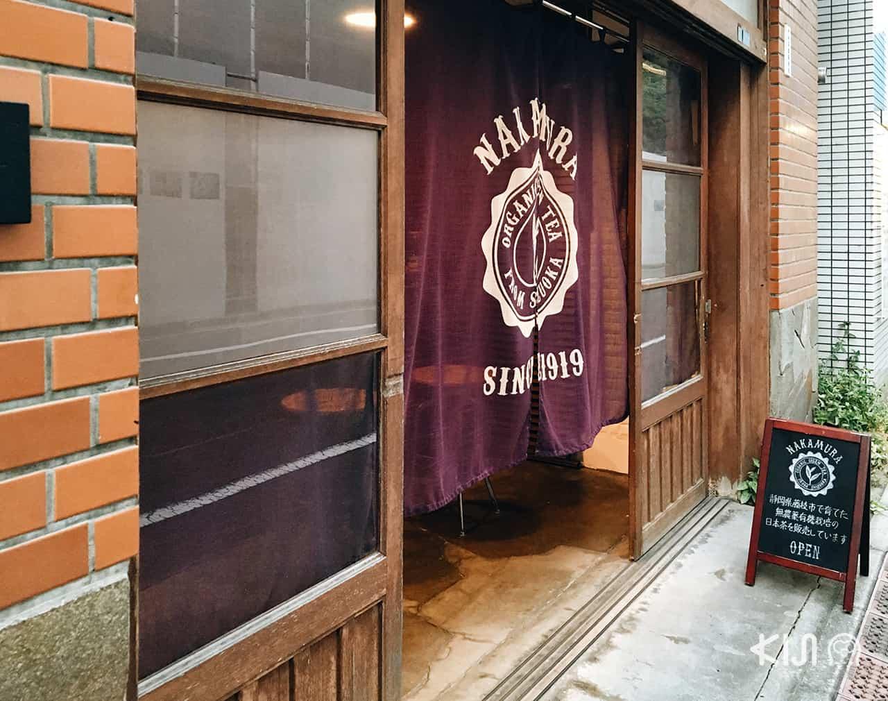 Nakamura Tea Life Store in Kuramae