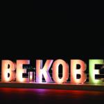 BE KOBE at night