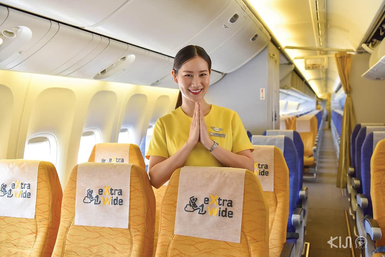 นั่งเครื่องบิน NokScoot ไปเที่ยวฮาโกเน่ (Hakone) และคามาคุระ (Kamakura)