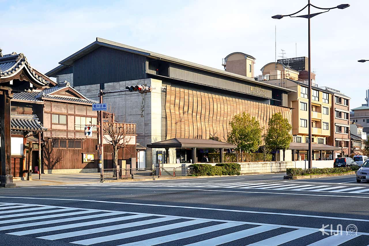 พิพิธภัณฑ์ริวโคะคุ (Ryukoku Museum) อยู่ฝั่งตรงข้ามกับวัดนิชิฮงกันจิ