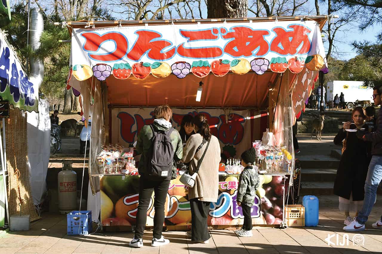 ร้านรวงต่างๆ ที่สวนสาธารณะนารา (Nara Park)