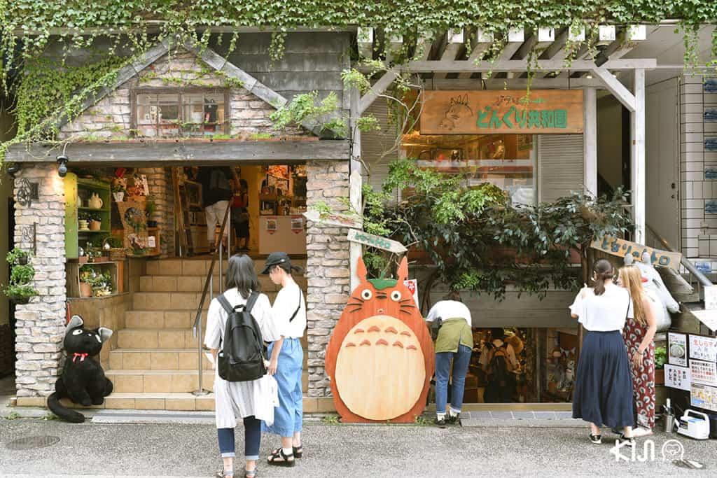 คาเฟ่ต่างๆ ที่ Komachi-dori Street