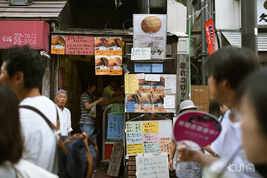ร้านขายขนมโบราณที่ Komachi-dori Street