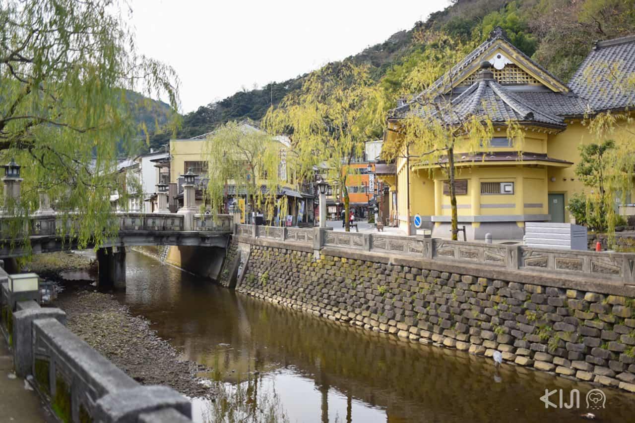 บรรยากาศของเมือง Kinosaki