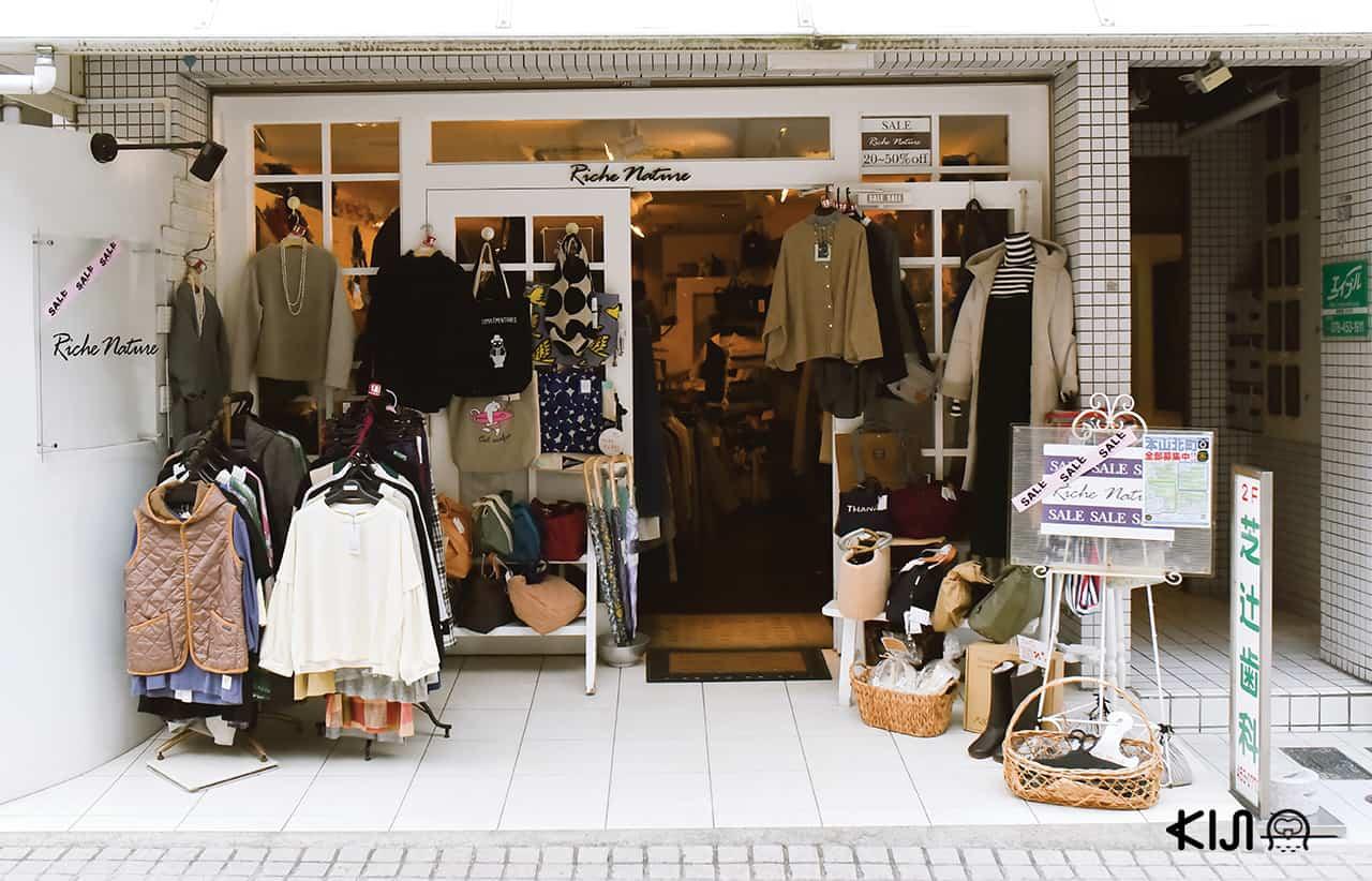 เที่ยวโกเบ ช็อปปิ้งร้านค้าที่ย่านโอคาโมโตะ (Okamoto)