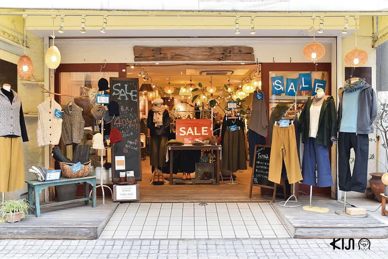 เที่ยวโกเบ ร้านขายเสื้อผ้าที่ย่านโอคาโมโตะ (Okamoto)