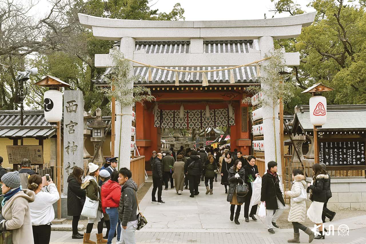 เที่ยวโกเบ ตะวันออก Nishinomiya Shrine