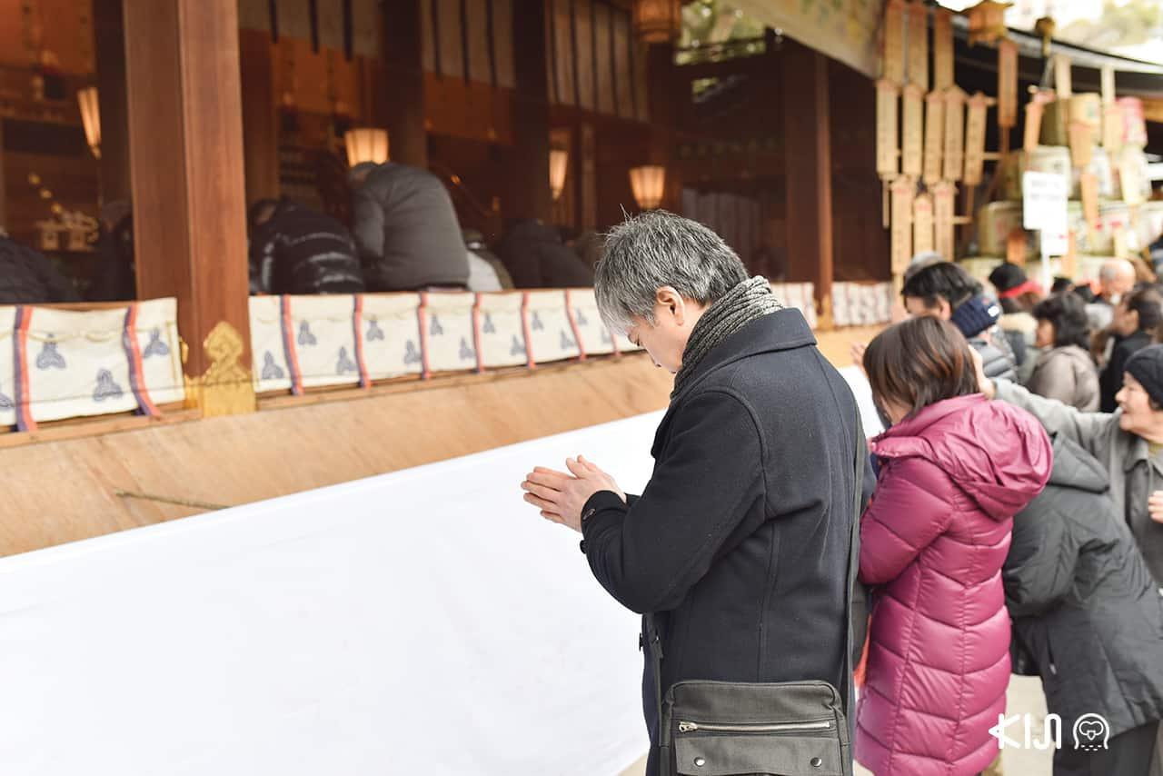 เที่ยวโกเบ : Nishinomiya Shrine