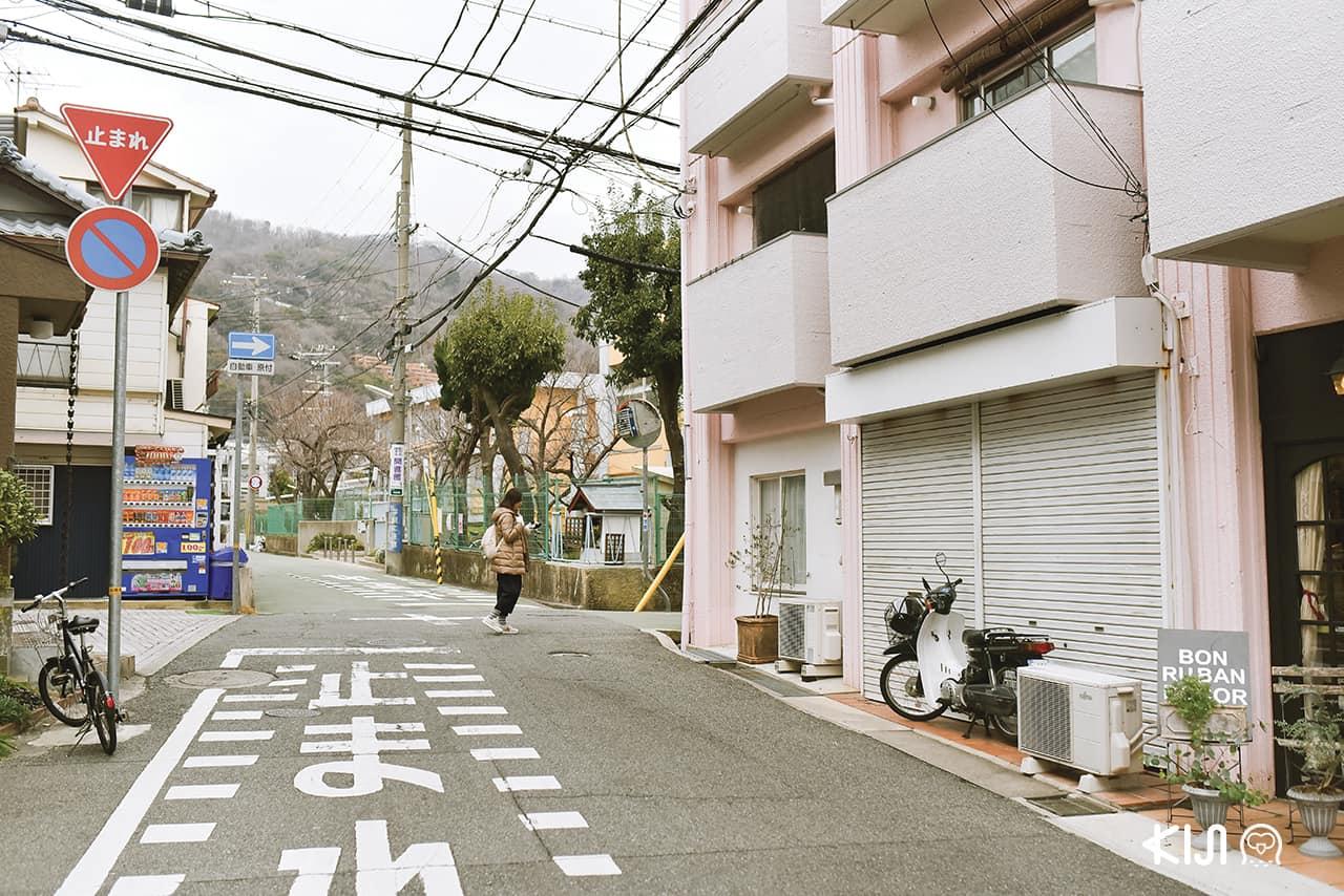 บรรยากาศภายในย่านโอคาโมโตะ (Okamoto) ที่โกเบฝั่งตะวันออก (East Kobe)