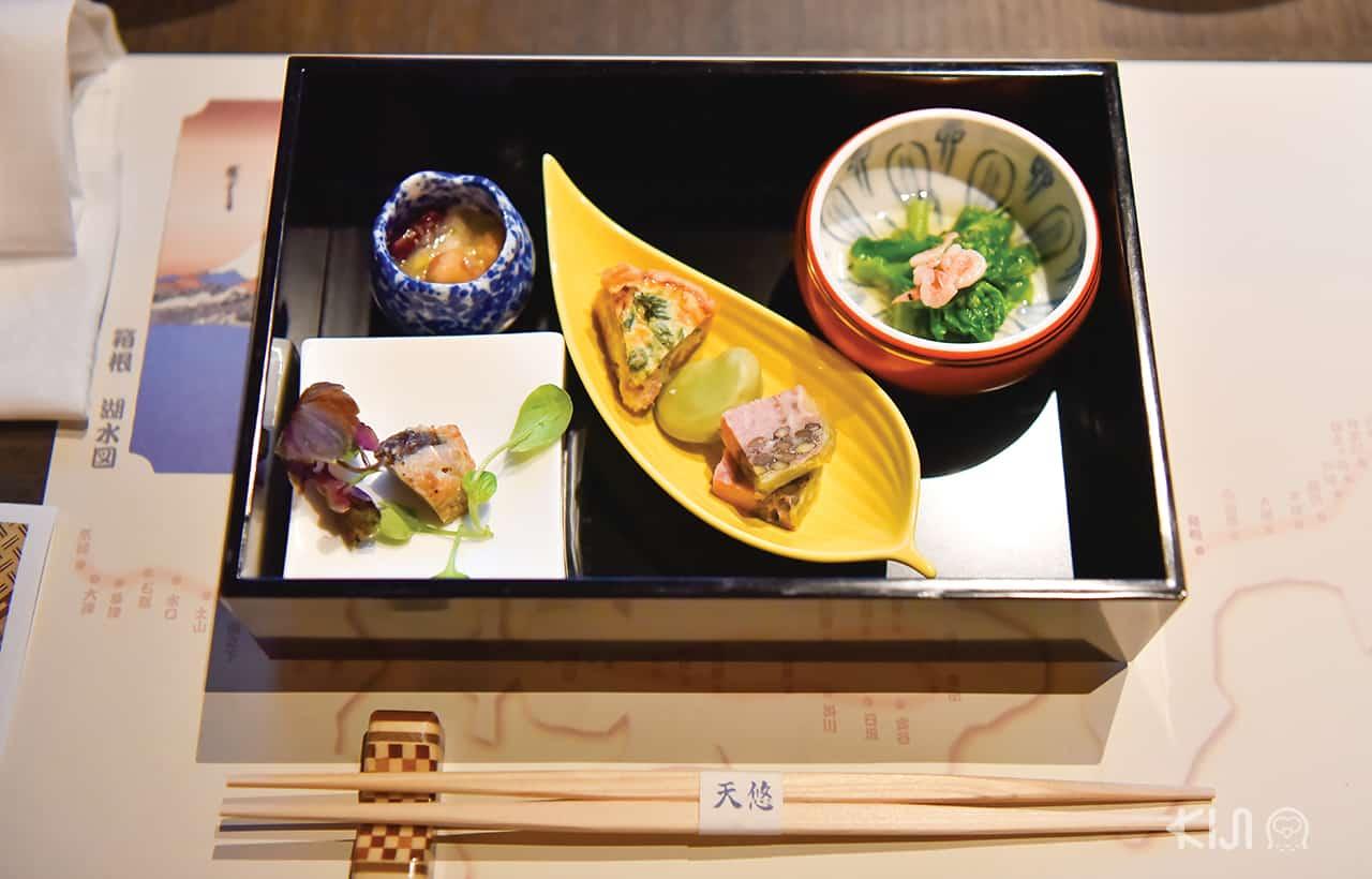 อาหารของโรงแรม Hakone Kowakien Tenyu