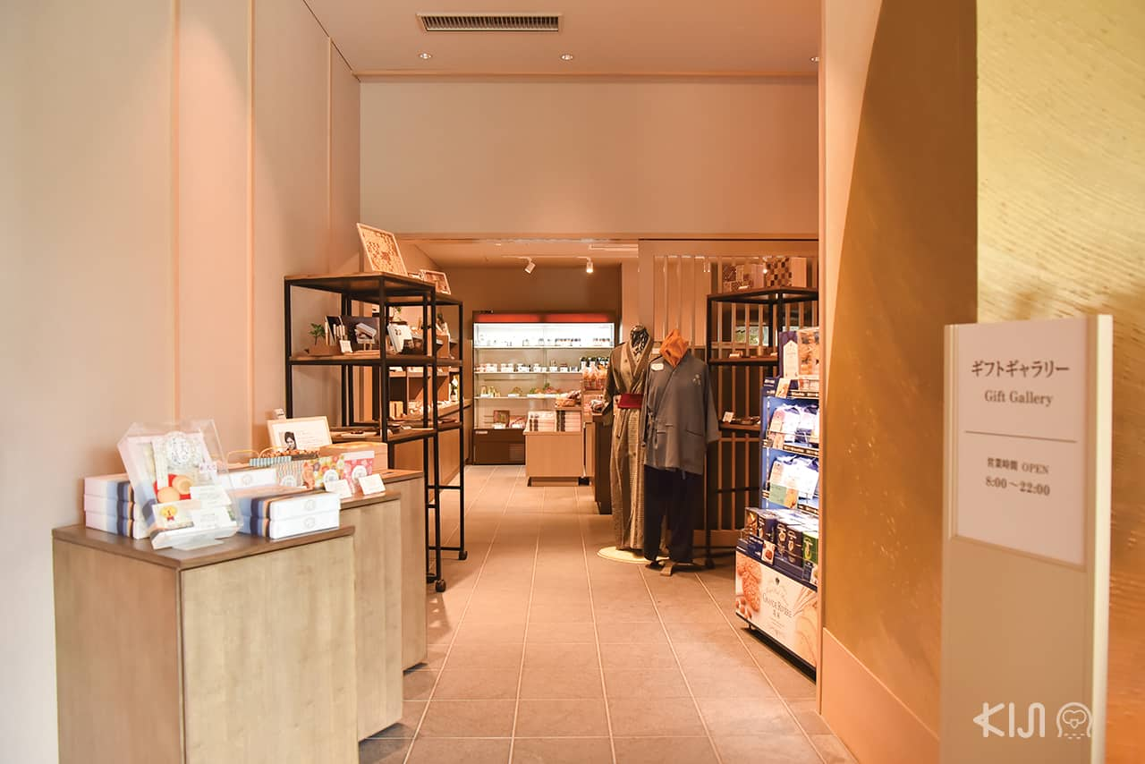 Gift Gallery at Hakone Kowakien Tenyu