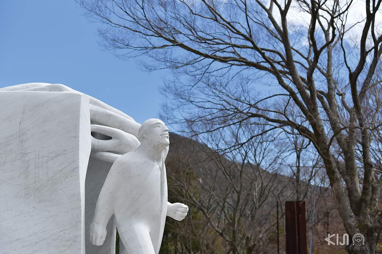งานประติมากรรมที่ The Hakone Open-Air Museum