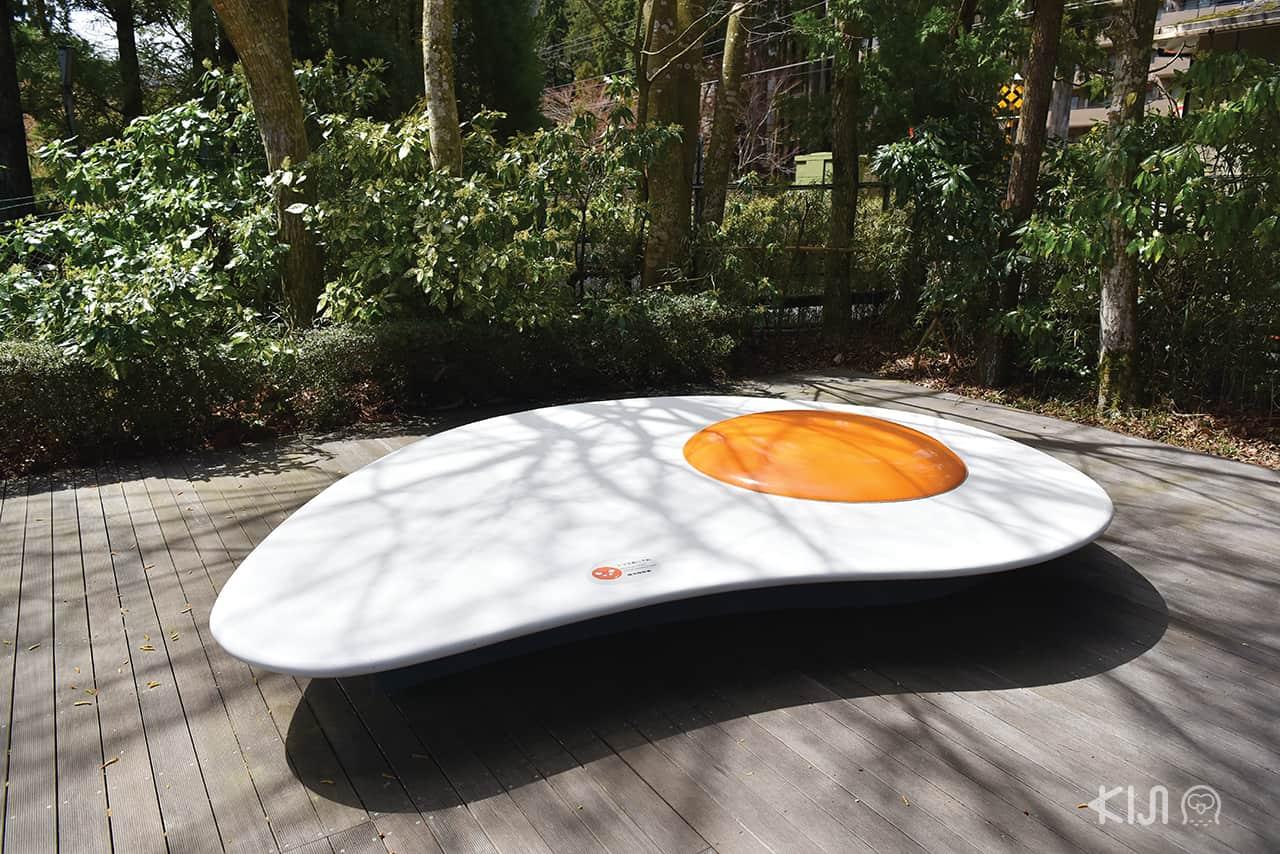 เก้าอี้รูปไข่ดาวที่ The Hakone Open-Air Museum