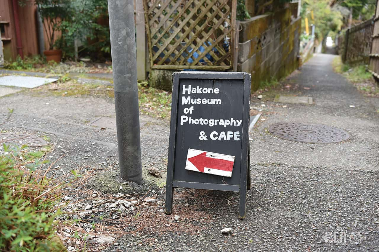 Hakone Museum of Photography & Cafe