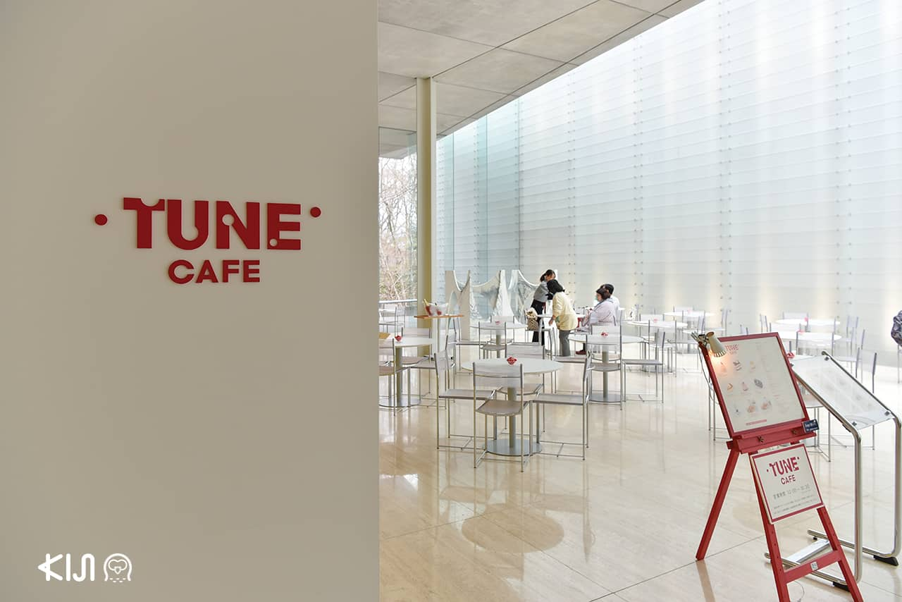 Tune cafe at Pola Museum of Art