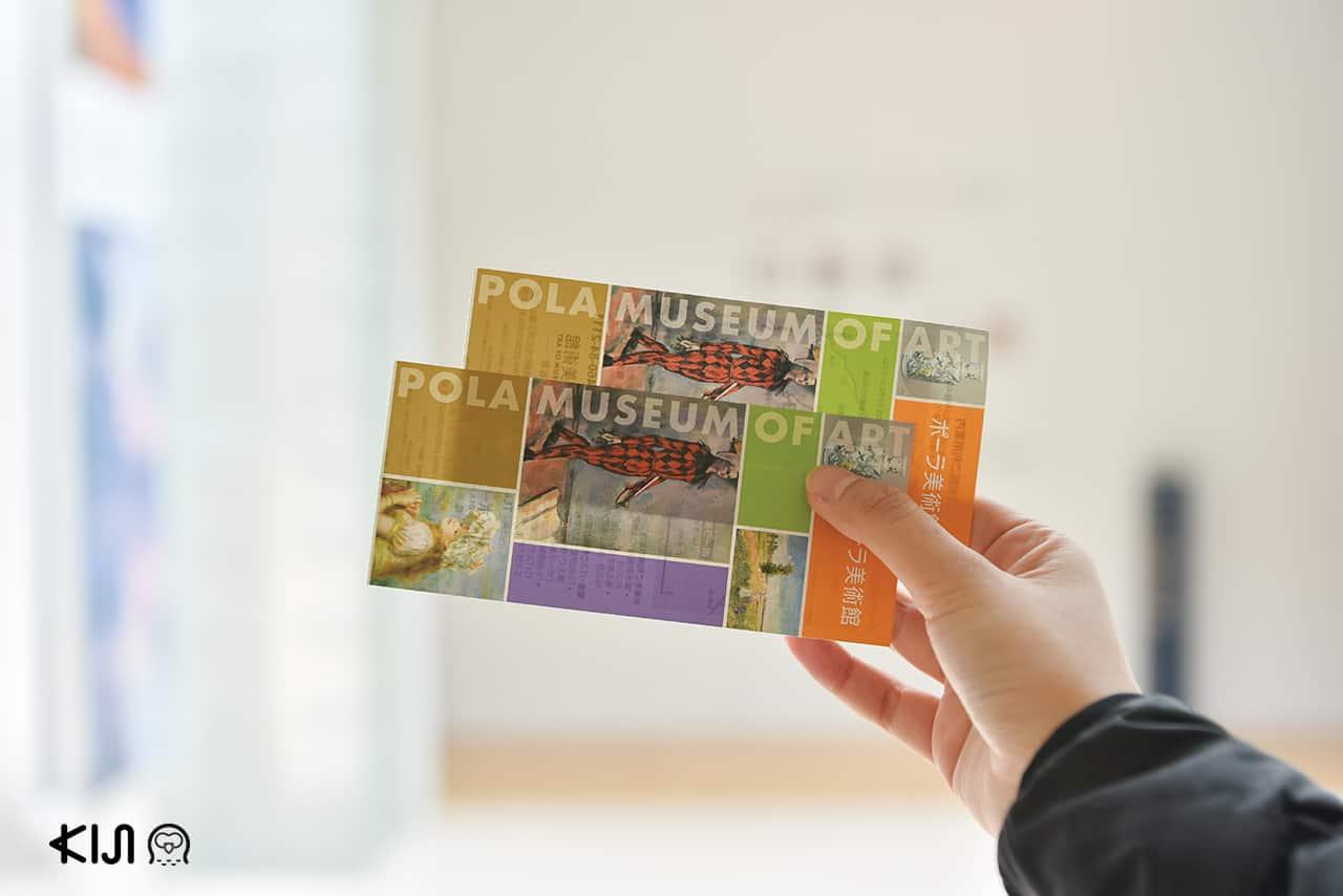 บัตรเข้างาน Pola Museum of Art