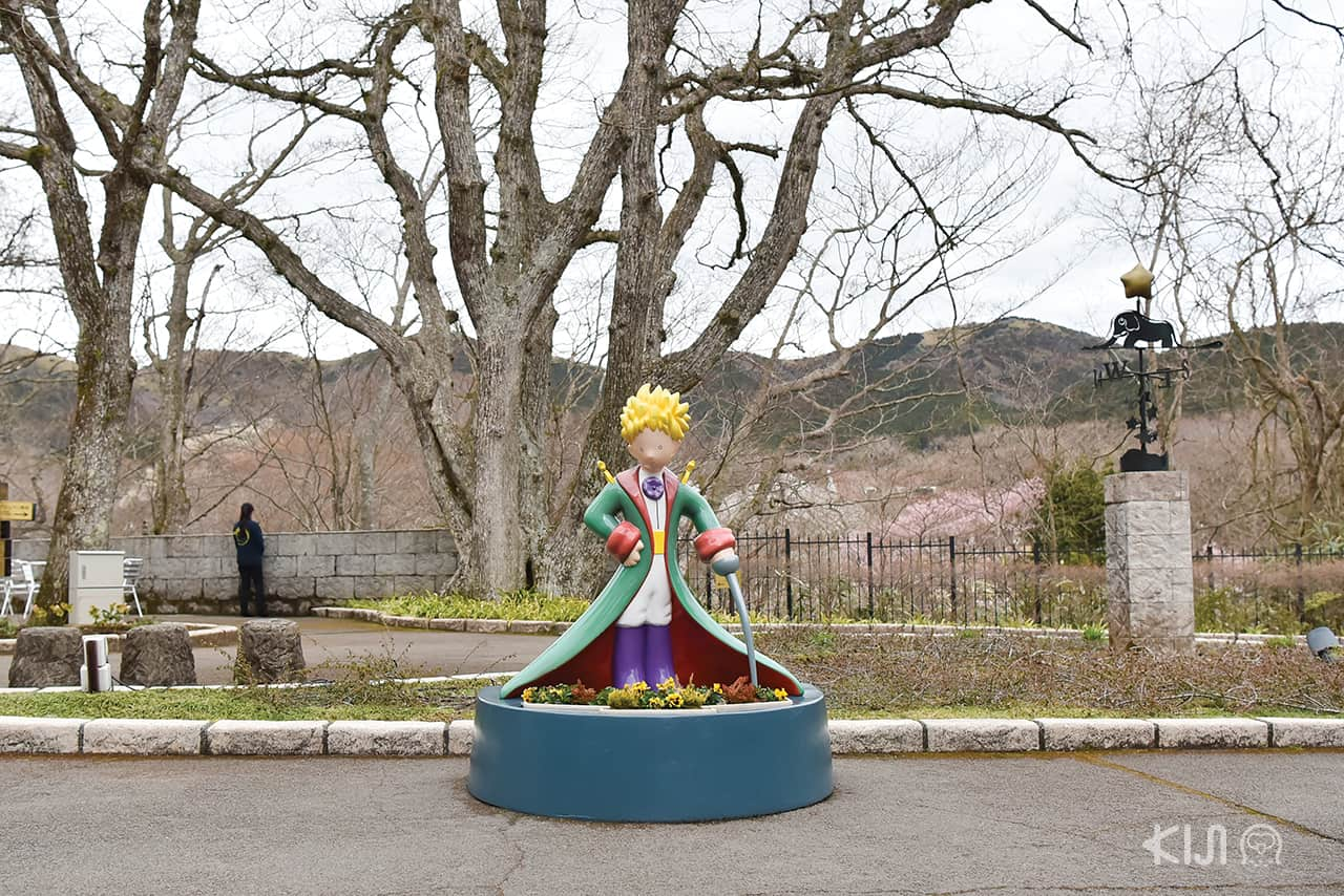 traveling to HAKONE AND KAMAKURA: The Little Prince Museum