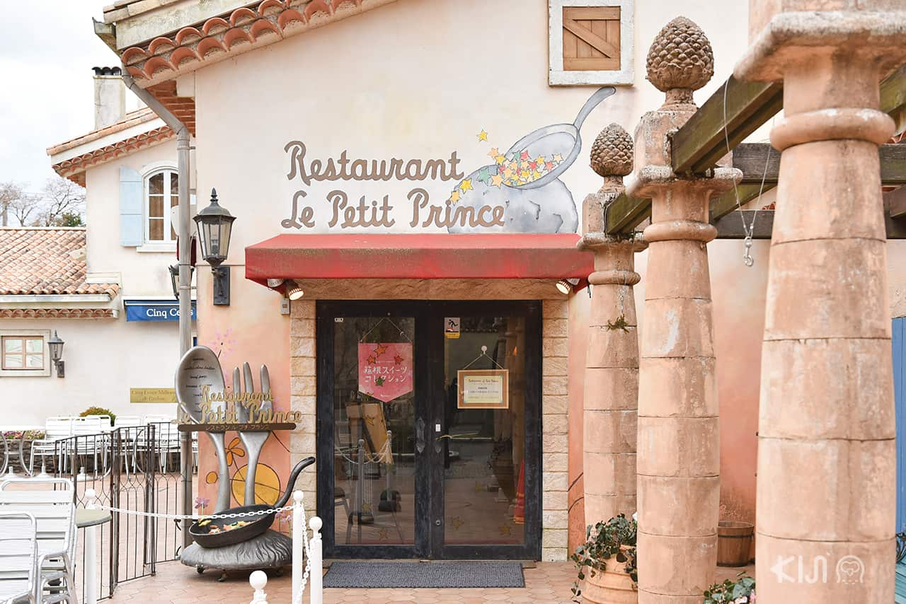 Restaurant Le Petit Prince at The Little Prince Museum