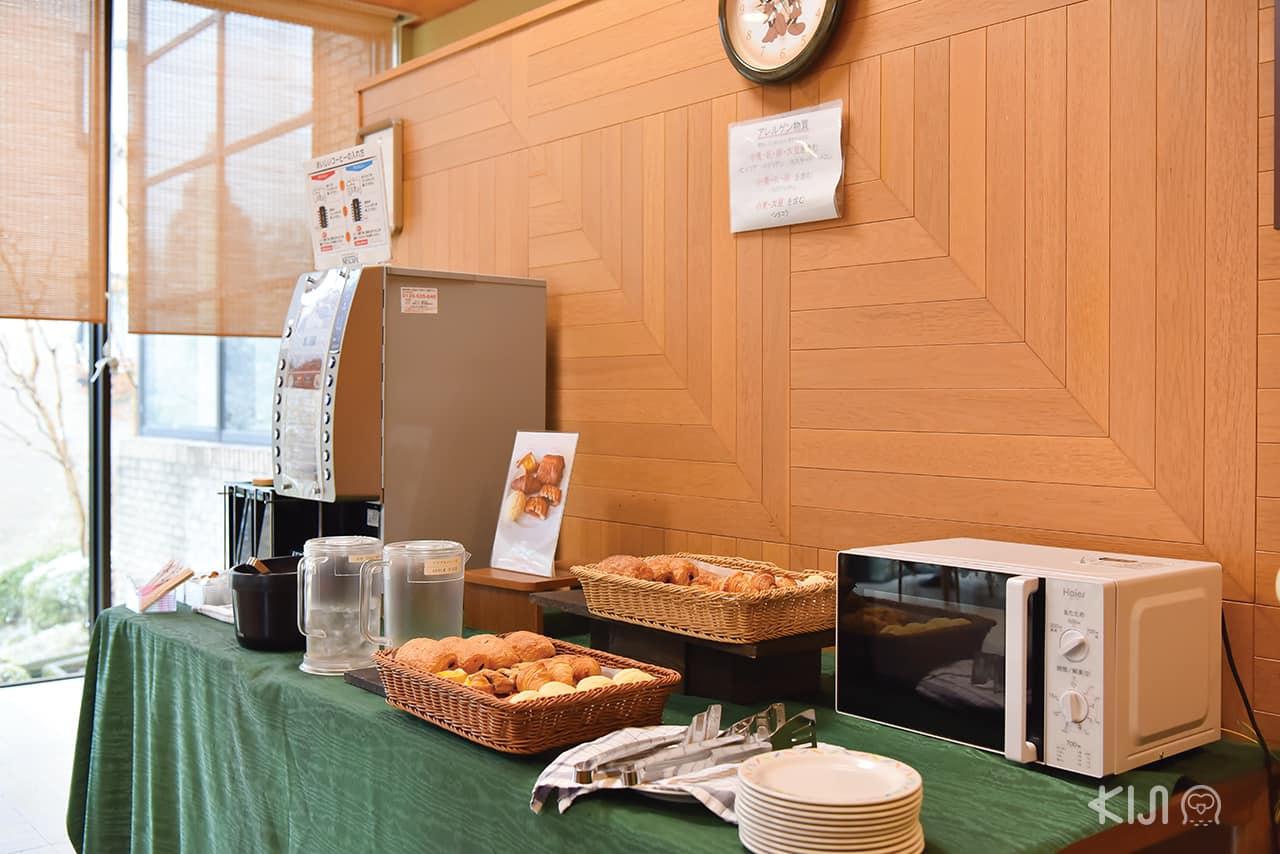 โซนอาหารของ Hakone Kowakien Miyamafurin
