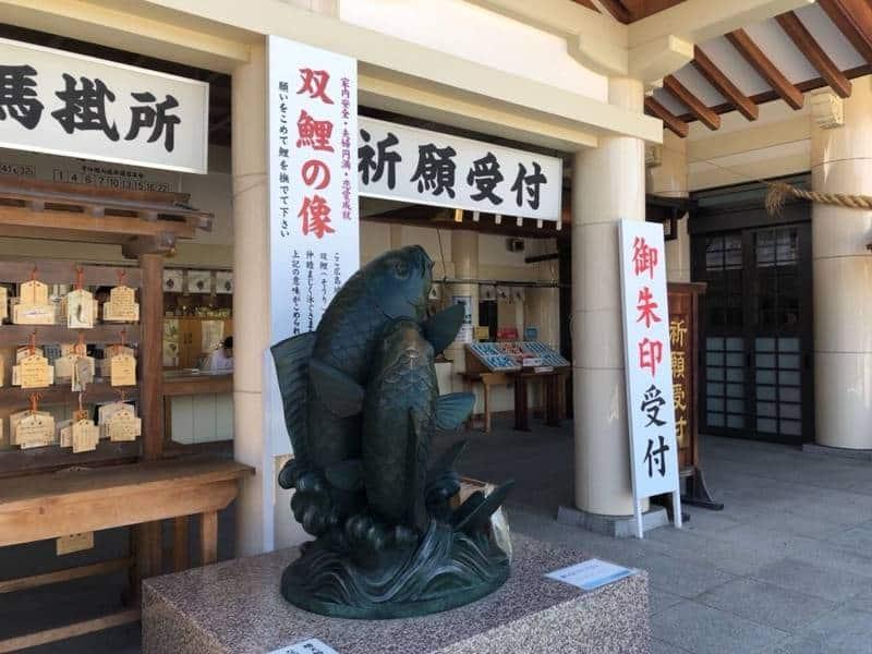 รูปปั้นปลาคาร์ฟ(Hiroshima Gokoku Shrine)