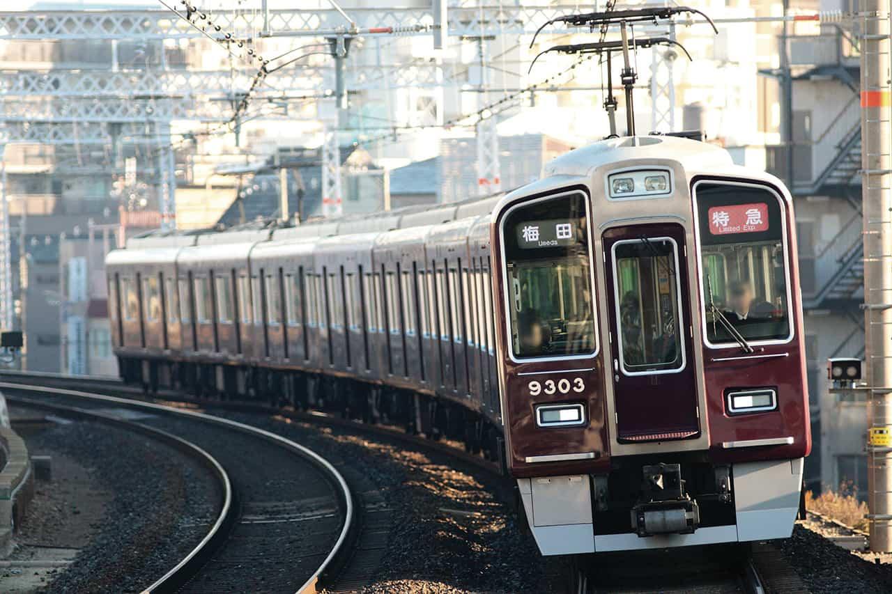 รถไฟฮันคิว-ฮันชิน