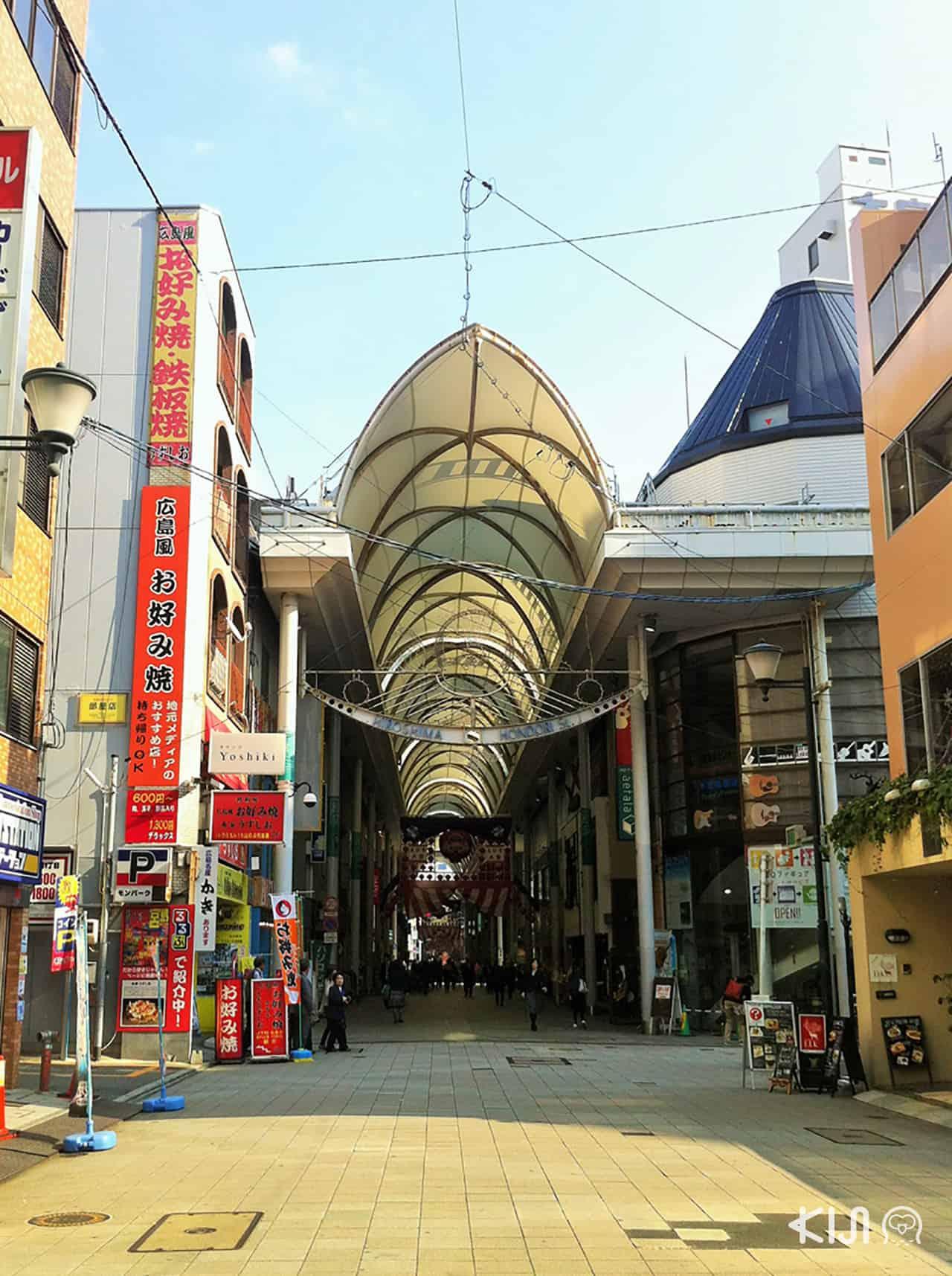 ถนนช็อปปิ้งฮอนโดริ (Hondori Shopping Street)