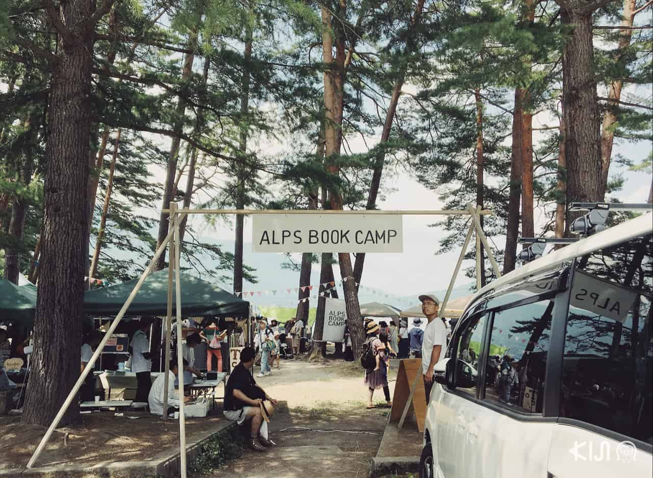 Alps Book Camp at Omachi in Nagano