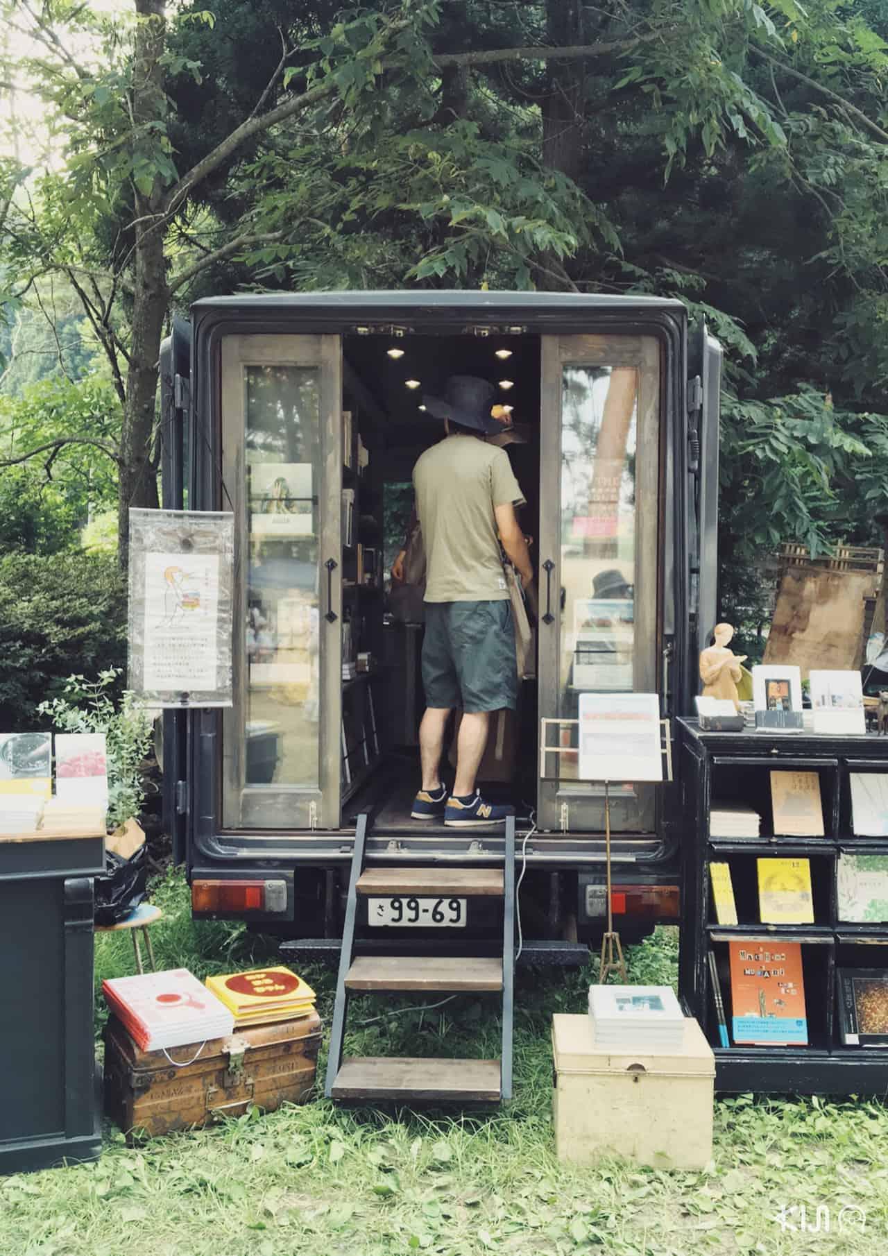 ร้านขายหนังสือ ในงาน Alps Book Camp