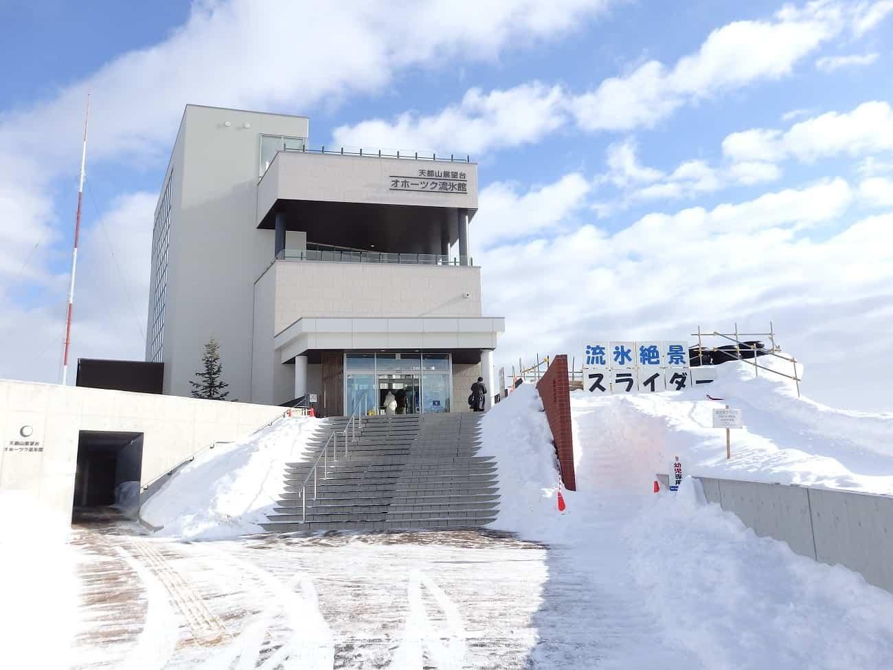 Okhotsk Ryuhyo Museum