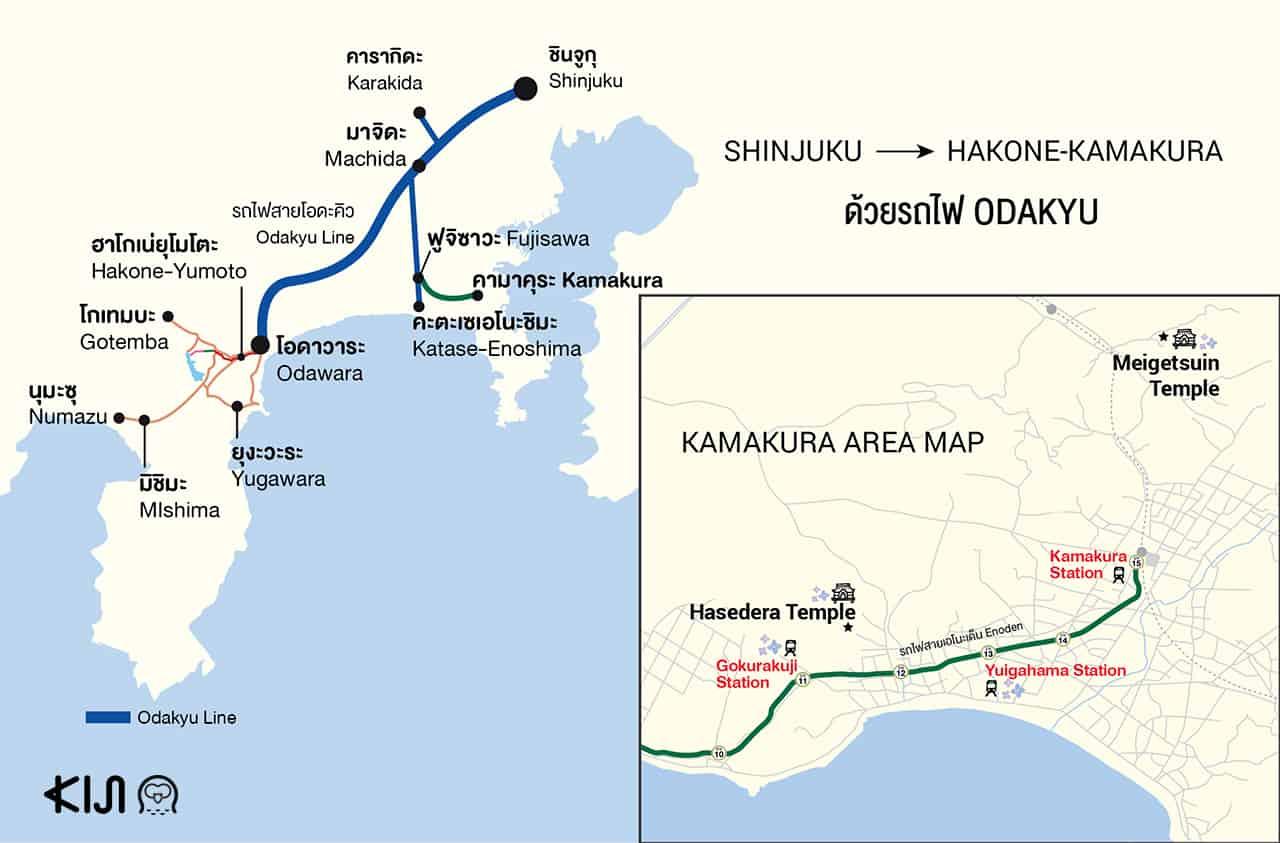 Hakone Kamakura Pass: แผนที่เที่ยวเมืองคามาคุระ