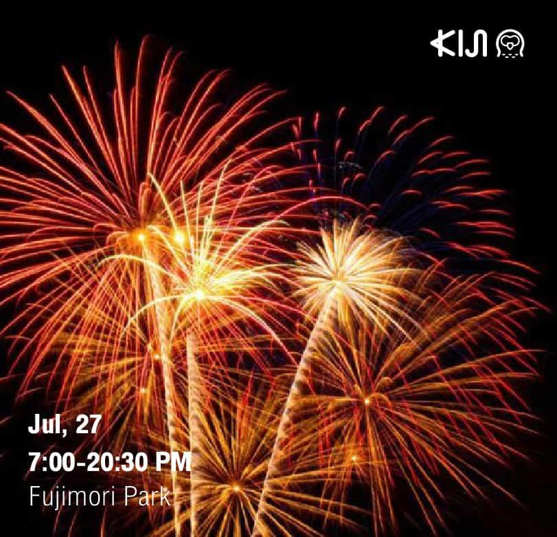 เทศกาลดอกไม้ไฟในโตเกียว : Hachioji Fireworks Festival