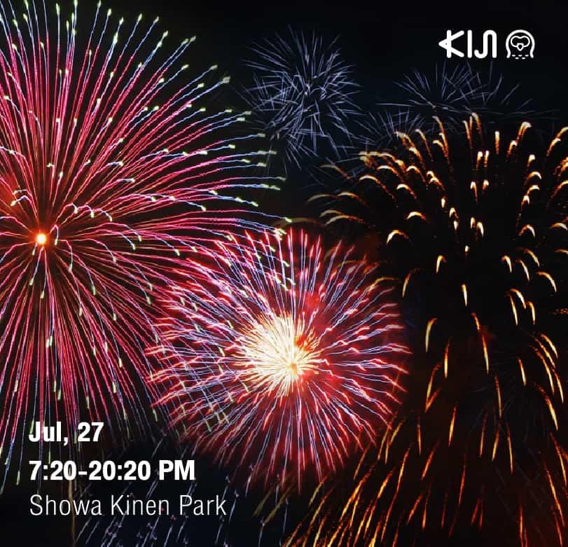 เทศกาลดอกไม้ไฟในโตเกียว : Tachikawa Festival Showa Kinen Park Fireworks 2019
