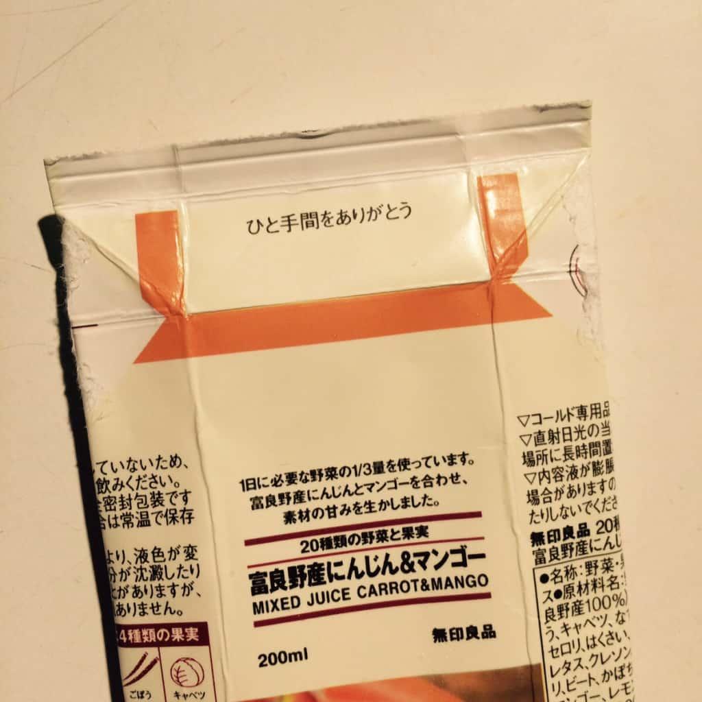 ใน แพ็กเกจจิ้งญี่ปุ่น ทำให้เวลาพับกล่องน้ำผลไม้ จะเจอคำว่าขอบคุณ