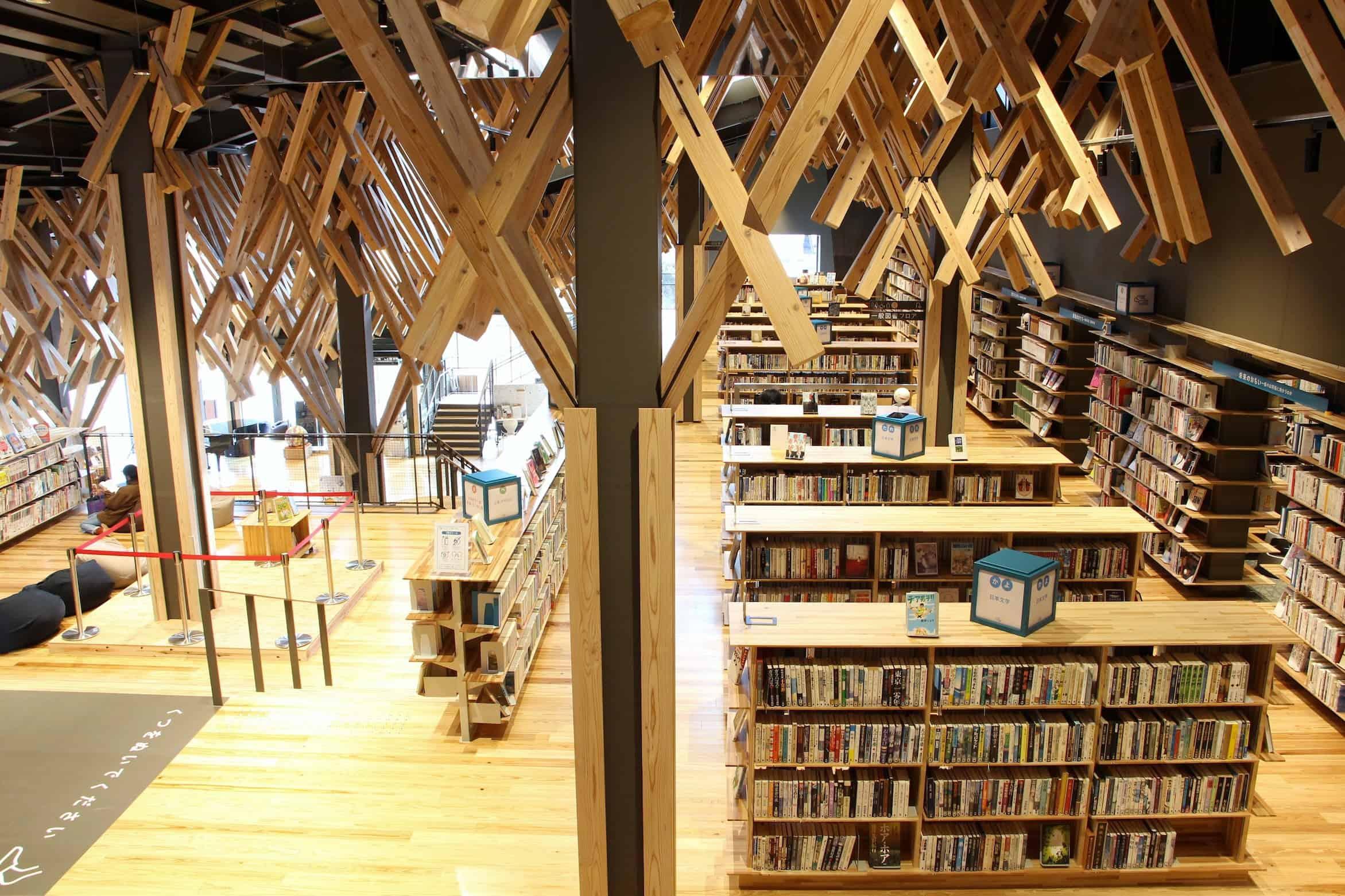 ห้องสมุดที่ออกแบบโดย เคนโกะ คุมะ