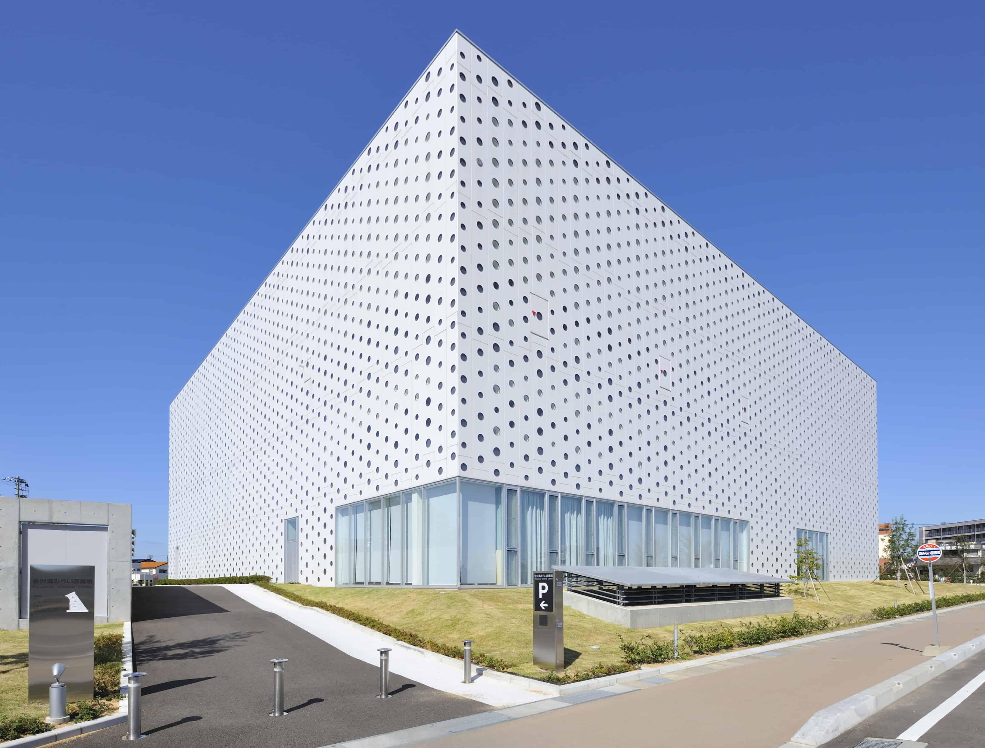 Kanazawa Umimirai Library | Ishikawa ห้องสมุด ที่สวยที่สุดใน ญี่ปุ่น