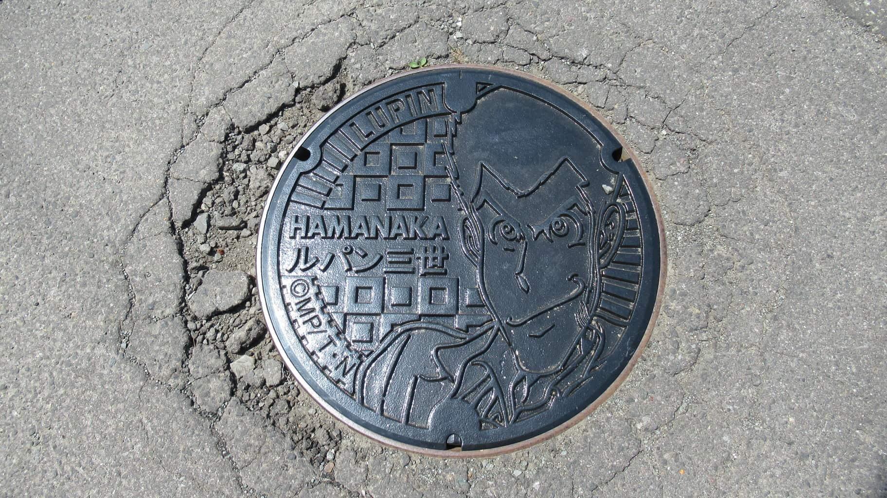 ฝาท่อลาย จอมโจรลูแปง (Lupin) ที่เมืองฮามานากะ (Hamanaka)