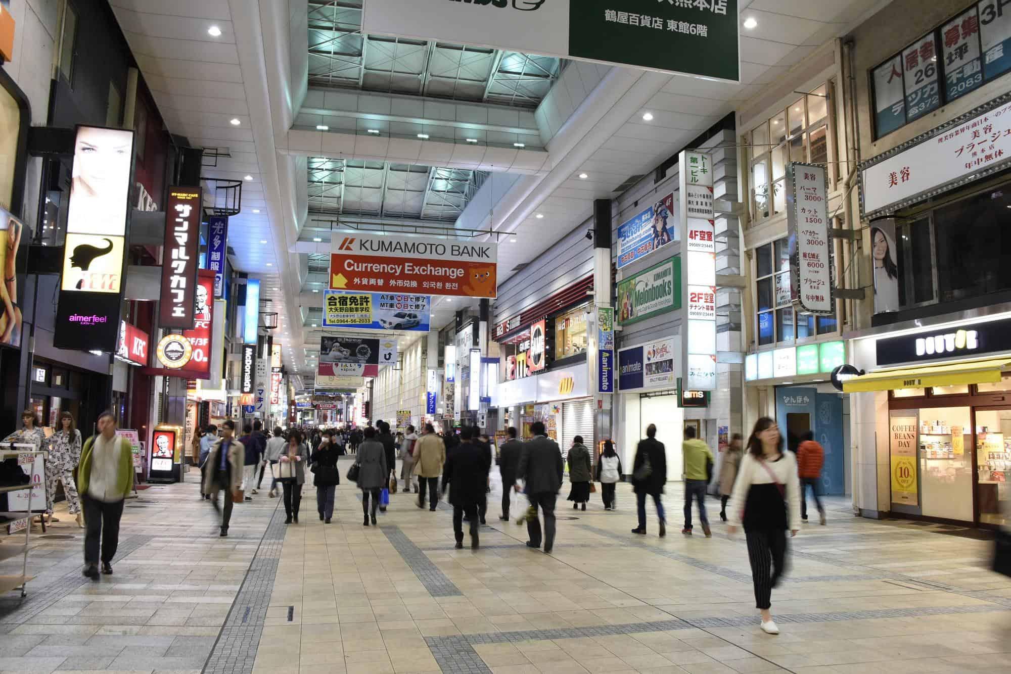บรรยากาศด้านในโชเทนไก Shimotori