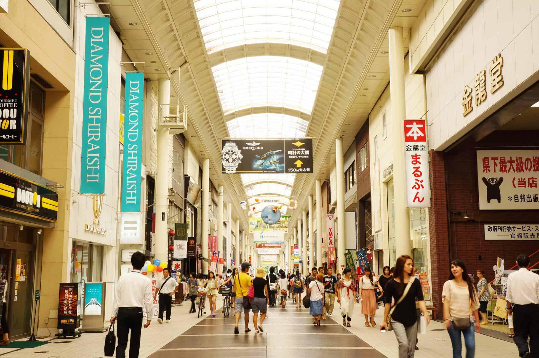 โชเทนไก 'Kamitori' และ 'Shimotori' ในเมืองคุมาโมโตะ (Kumamoto)