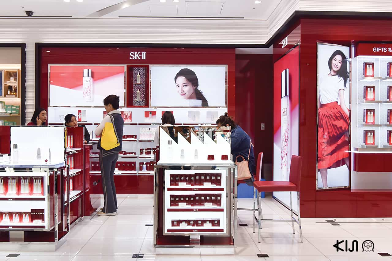 SK-II shop at LOTTE DUTY FREE GINZA