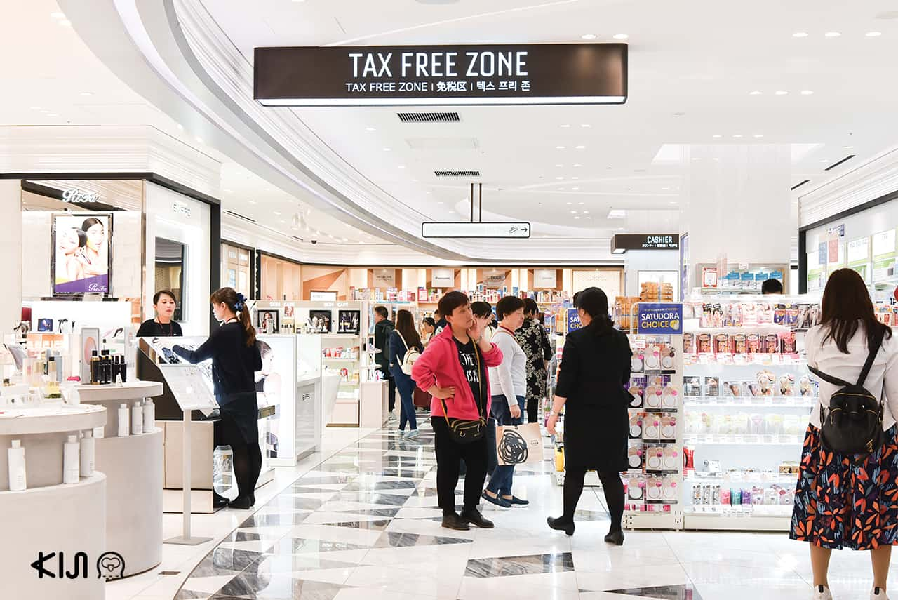 drugstore zone at Lotte Duty Free Ginza