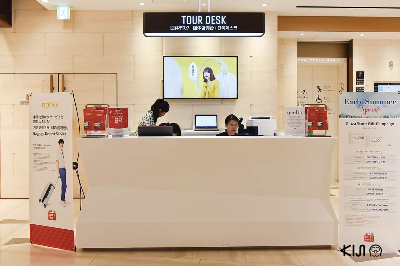 Tour Desk at Lotte Duty Free Ginza