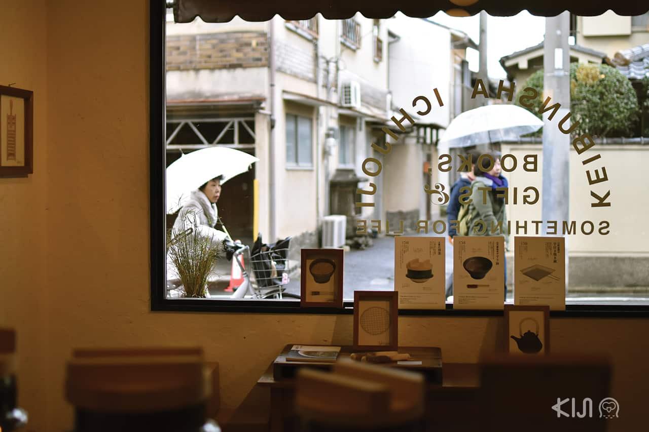 Keibunsha Ichijoji Shop ร้าน Selected Shop ที่น่ารักมาก